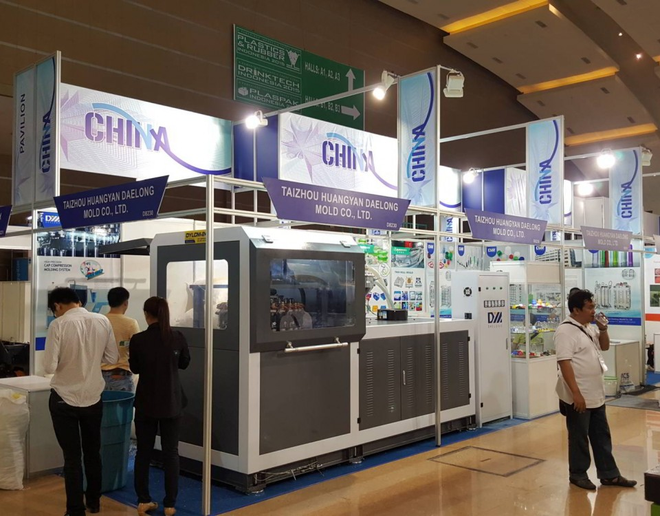 China Paviliions - Plastics and Rubber Indonesia 2015
