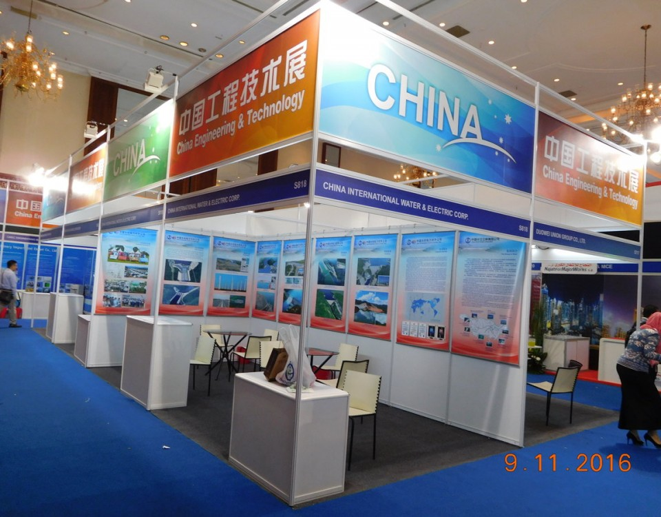 IIICE2016 China