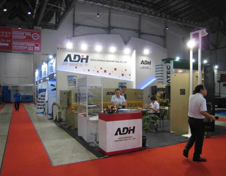 MFG2015 ADH