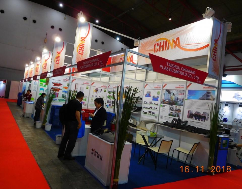 PRI2018 China