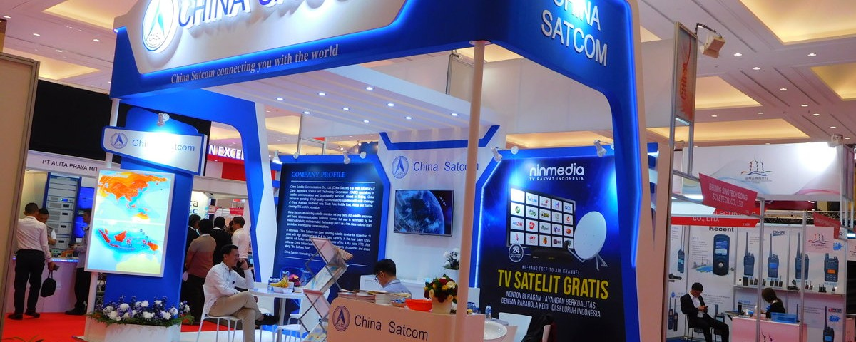 CMI2018 China Satcom 1