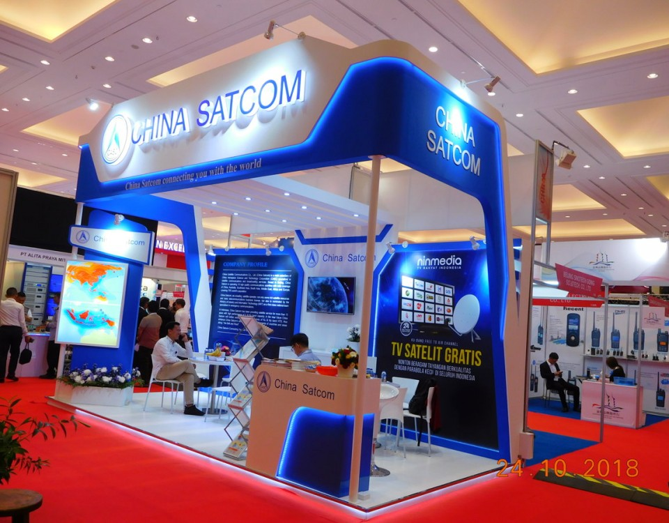 CMI2018 China Satcom 1
