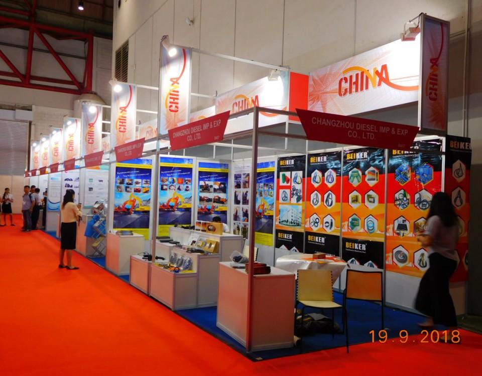 CI2018 China